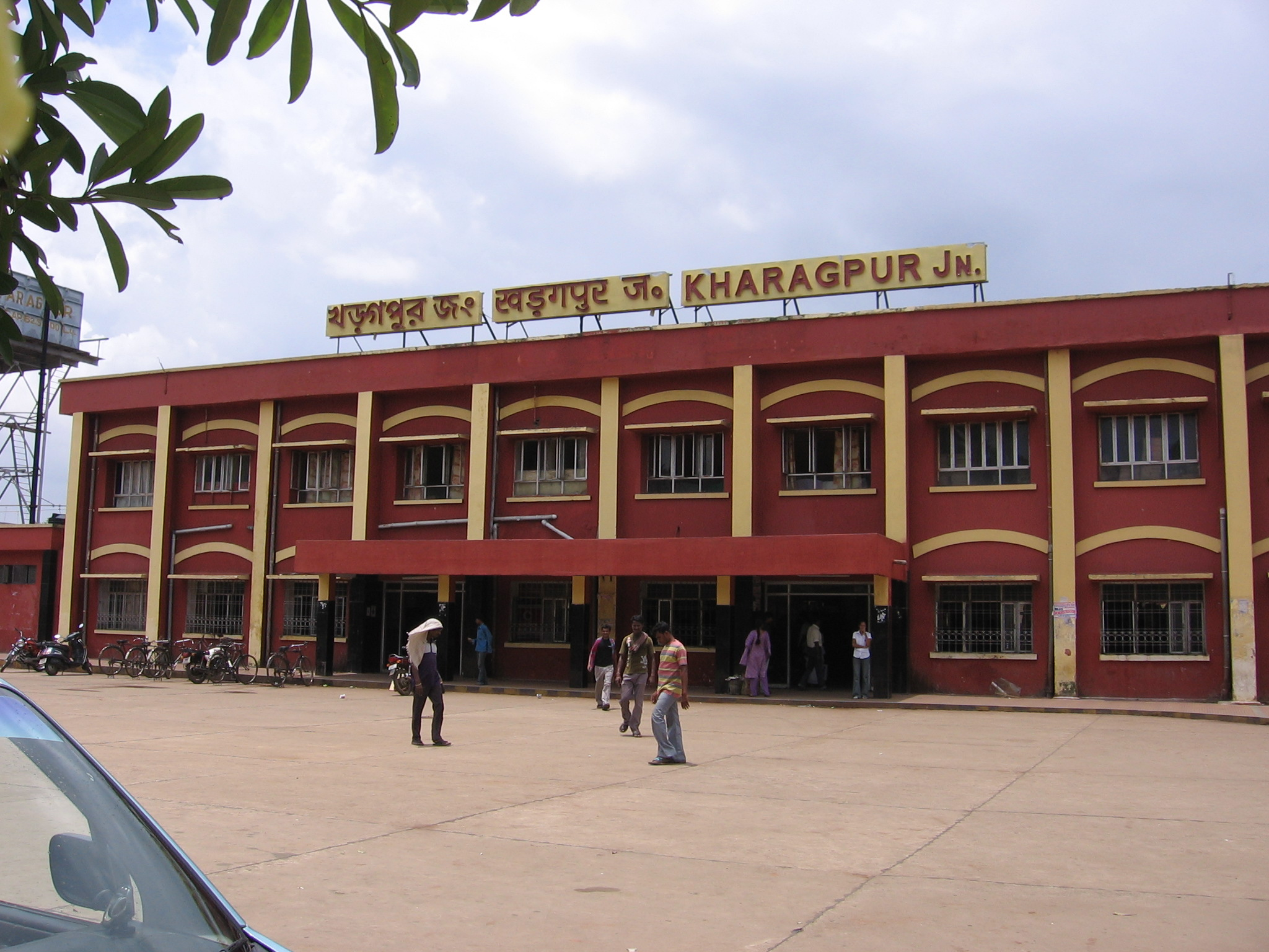 kharagpur dating site Paschim medinipur district or west midnapore district (pron: ˌmɪdnəˈpʊə) (also known as midnapore west) is one of the districts of the state of west bengal, india it was formed on 1 january 2002 after the partition of midnapore into paschim medinipur and purba medinipur on 4 april 2017, the jhargram subdivision was converted into a.